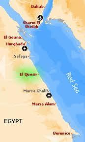 Неизвестный Египет
