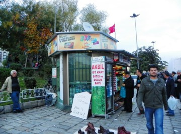 Ларек, где можно купить или пополнить Istanbul Kart