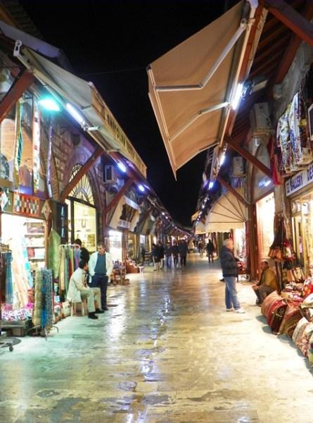 Рынок Араста