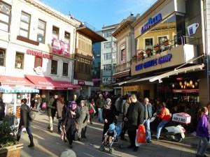 Азиатская часть Стамбула