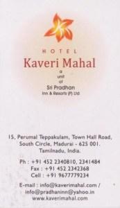 Kaveri Mahal