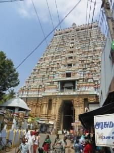 Sri Jambukeswara