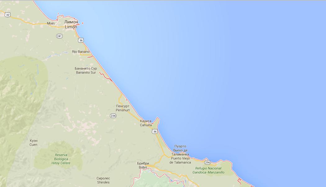 The Caribbean coast of Costa Rica