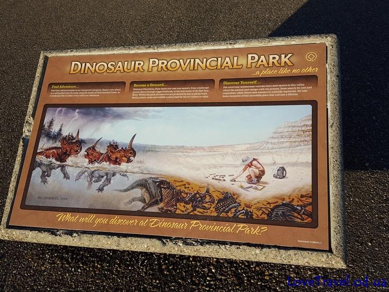 Dinosaur PP (1)