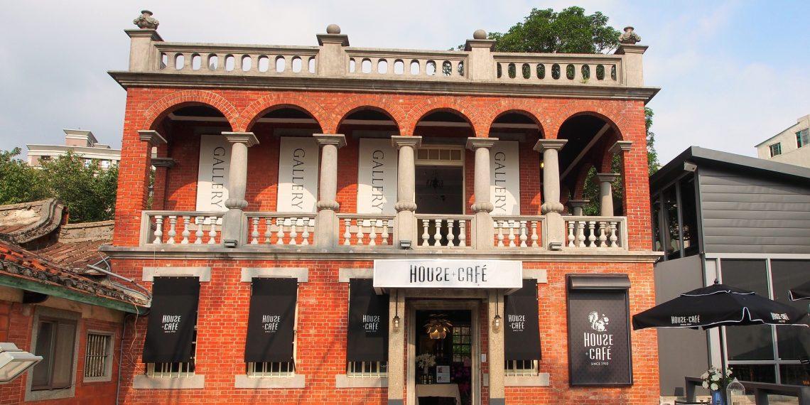 【桃園 Taoyuan】中壢燃藜第紅樓 House + Cafe' 1910 懷舊的三合院也能喝杯咖啡 – 薇樂莉 ♥ Love Viaggio 微旅行