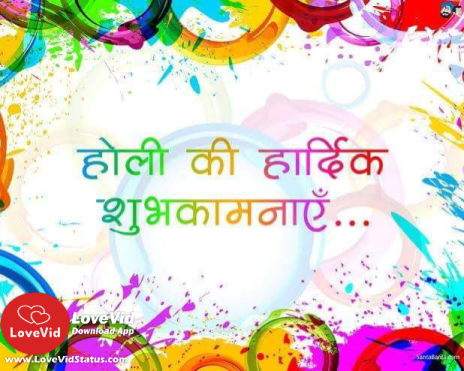 happy-holi-whatsapp-images-status-#2