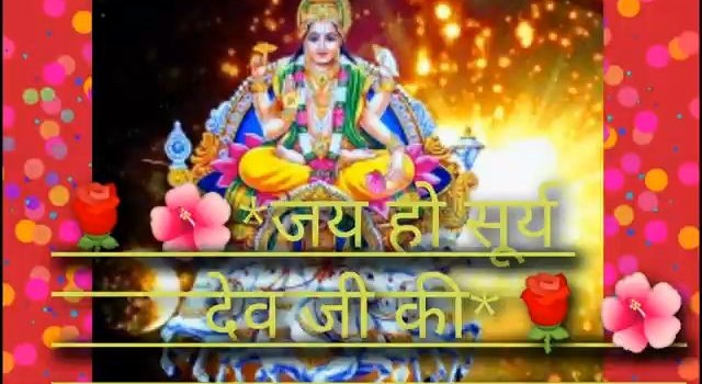 god-video-status-12-jai-ho-surya-dev-www.LoveVidStatus.com