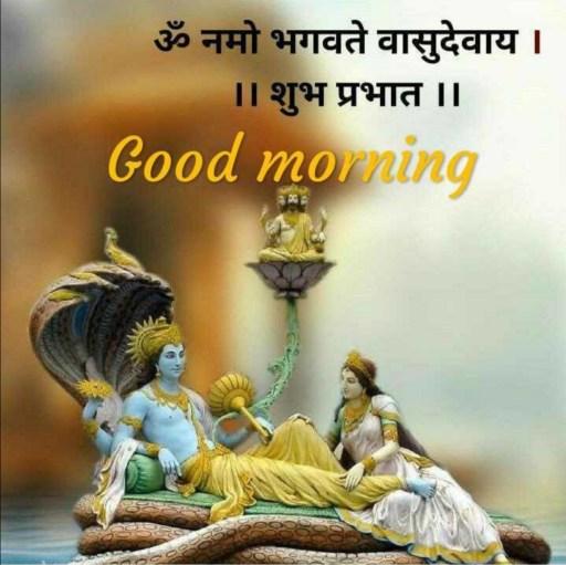 om-namo-bhagavate-vasudevaya-good-morning-image-179-www.LoveVidStatus.com