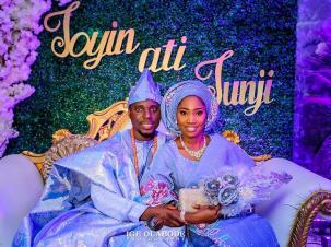 Nigerian Wedding Trends 2017 Grass Photo Wall Ige Olabode Photography LoveWeddingsNG