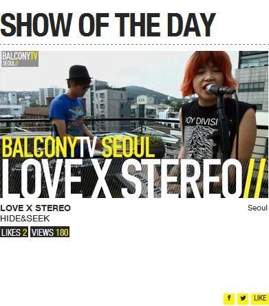 BalconyTV SHOW OF THE DAY // Love X Stereo NEW SONG is up! #lovexstereo #balconytv #balcontytvseoul #hide&seek #러브엑스테레오