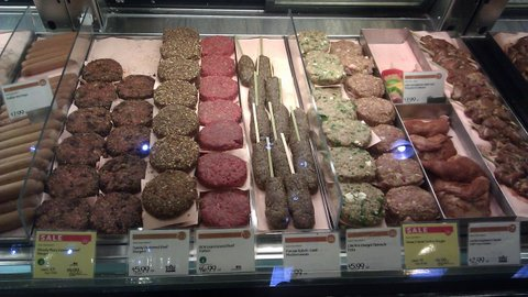 Whole Foods Market Meat Patties
