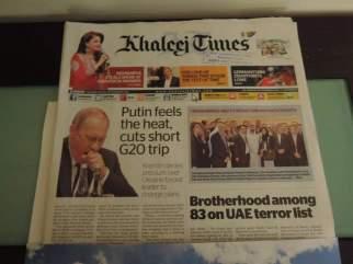 Dubai newspaper