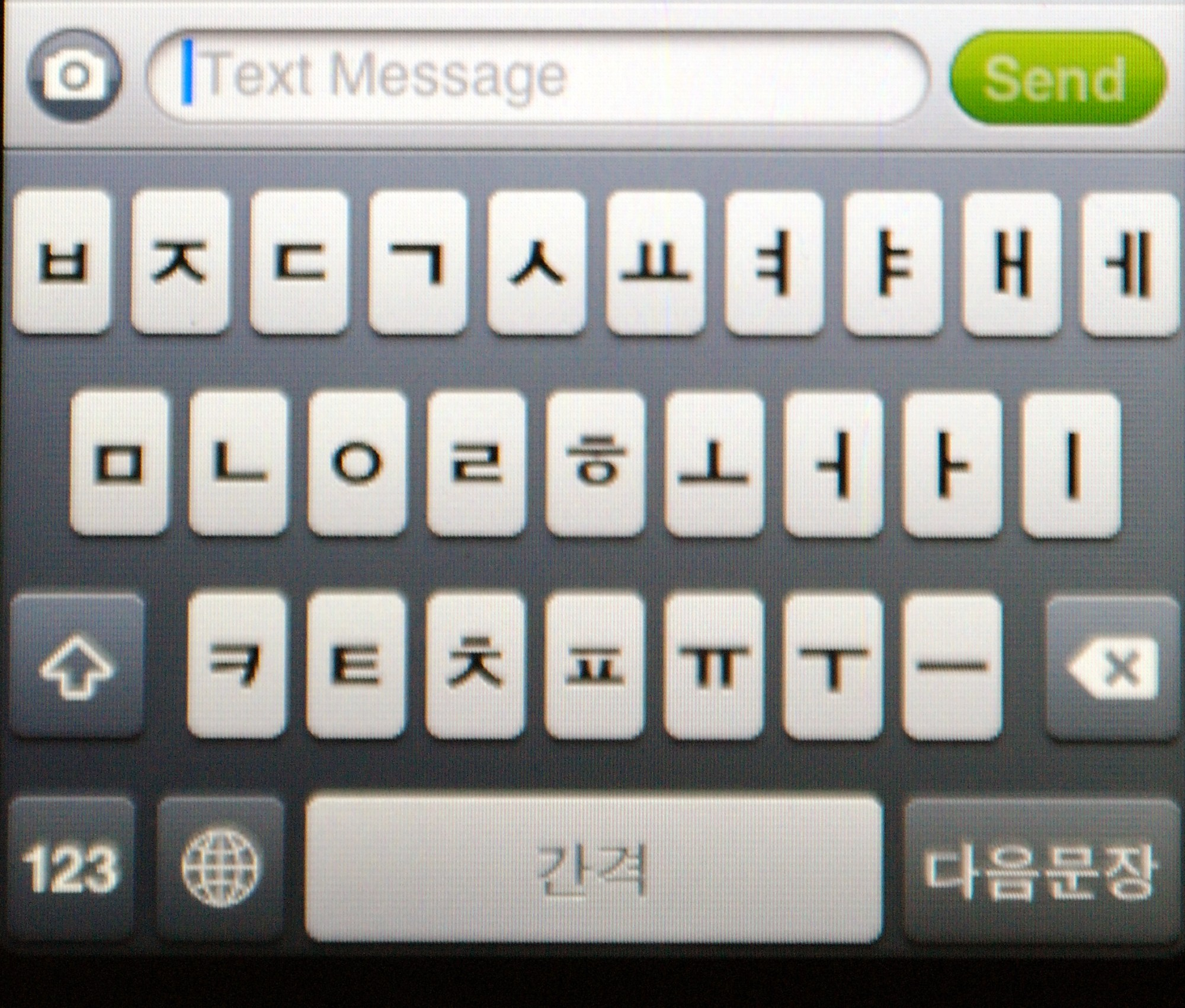 hight resolution of korean keyboard iphone