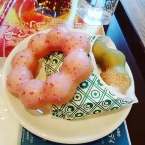 Pon de Ring at Mister Donut