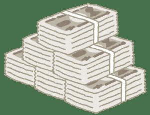 money_satsutaba2-300x231
