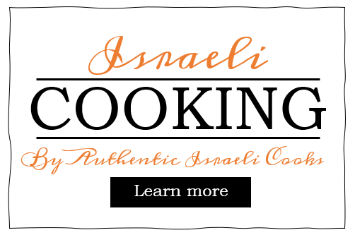 Israeli Food What to Eat in Israel Cooking Guides