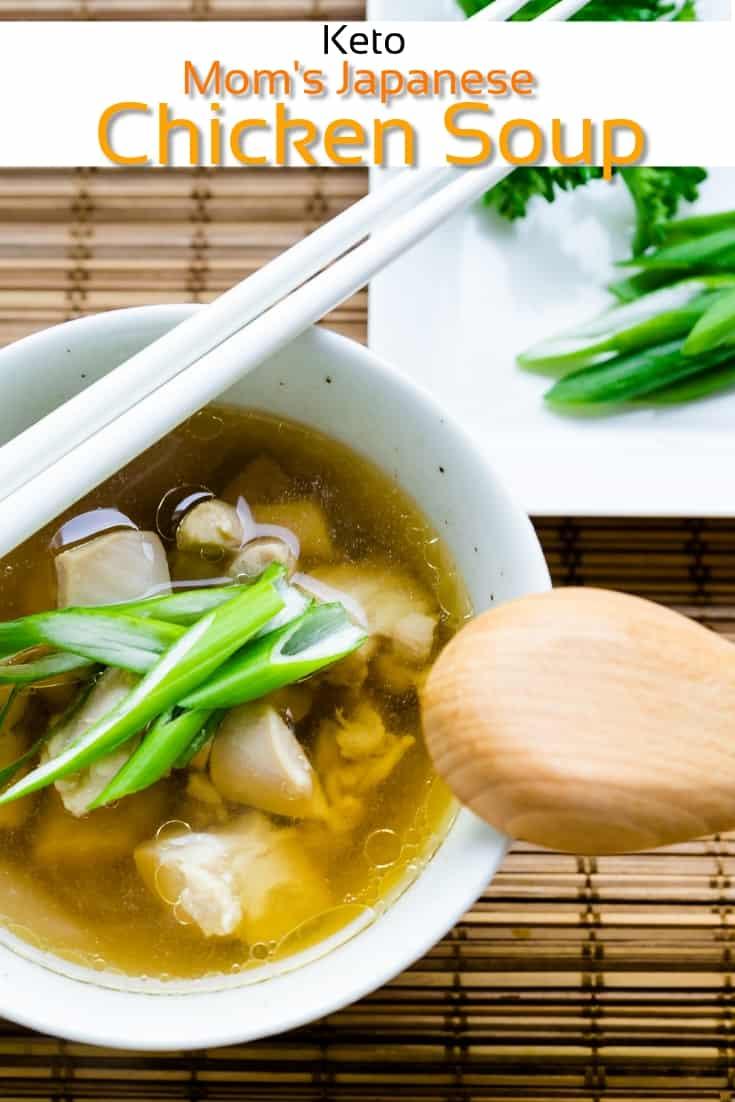 keto japanese Japanese Chicken Soup pin 2