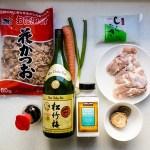 Keto Japanese Chicken Soup Ozoni Recipe (1)