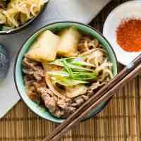 Keto Japanese Sliced Beef Stew Nikujaga LowCarbingAsian Cover