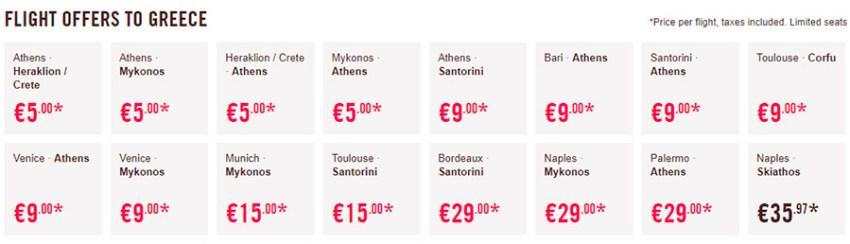 Бюджетні перельоти в Грецію