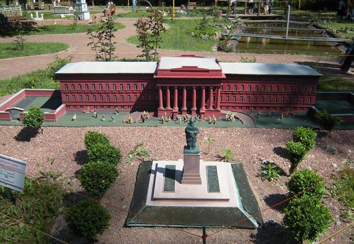Парк «Київ у мініатюрі»