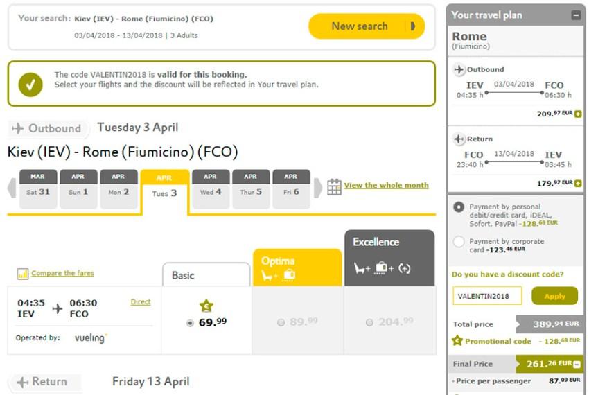 Приклад бронювання квитків Київ - Рим - Київ на сайті Vueling