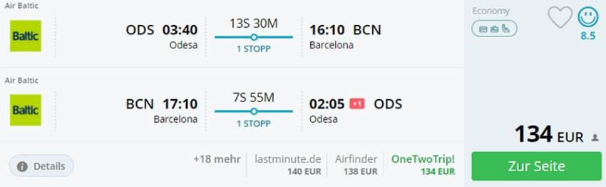 Приклад бронювання Одеса - Барселона - Одеса на сайті Momondo.de