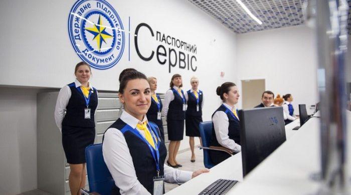 biometric_passport
