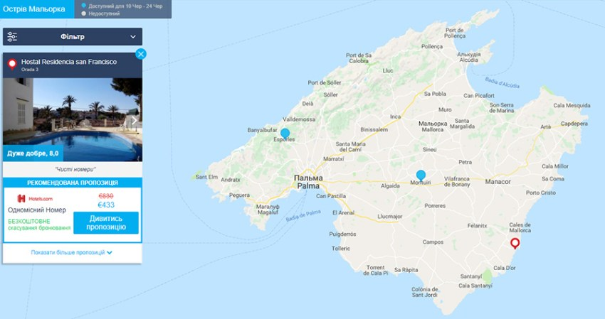 Бронювання хостелу на Мальорці на 10 - 24 червня