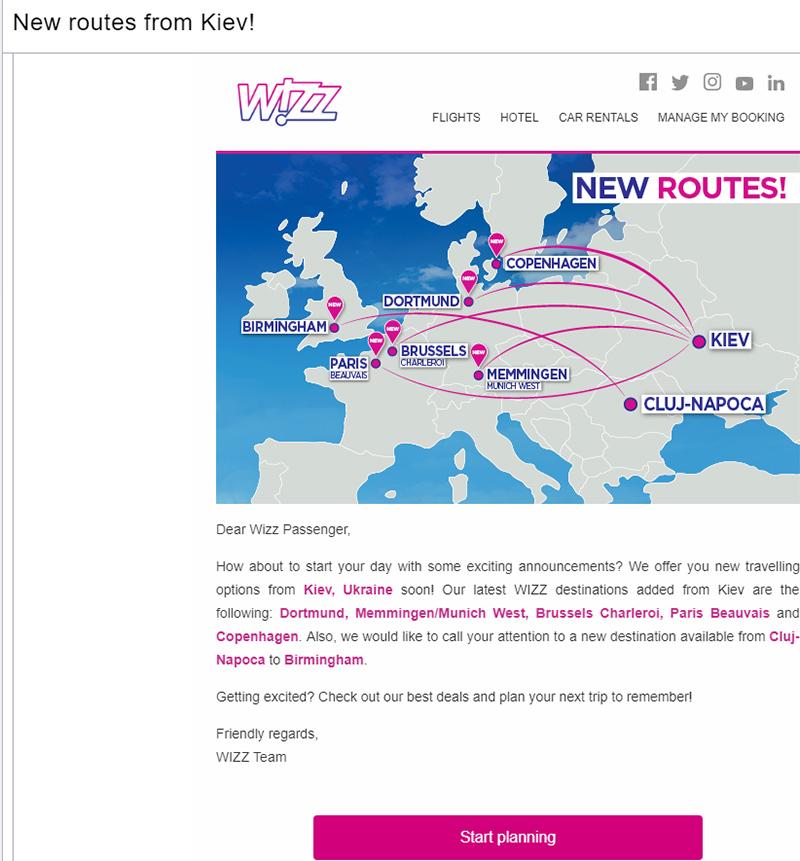 Wizz Air - лист-неправда