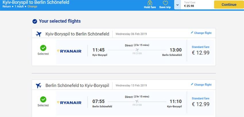 Бронювання перельоту Київ - Берлін - Київ на сайті Ryanair