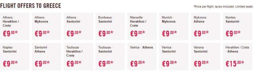 Дешеві авіаквитки в Грецію