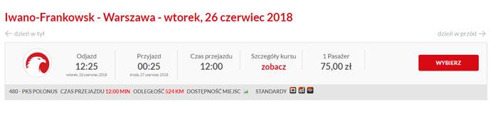 Приклад бронювання квитка Івано-Франківськ - Львів у Polonus
