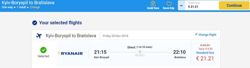 Авіаквитки Львів - Братислава зі знижкою: