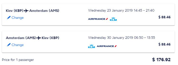 Квитки Київ - Амстердам - Київ на сайті французької авіакомпанії: