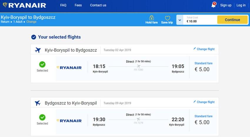 """Авіаквитки """"туди-назад"""" із Києва в Бидгощ на сайті Ryanair"""