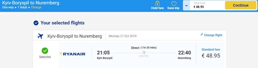 Авіаквитки Київ - Нюрнберг на сайті Ryanair