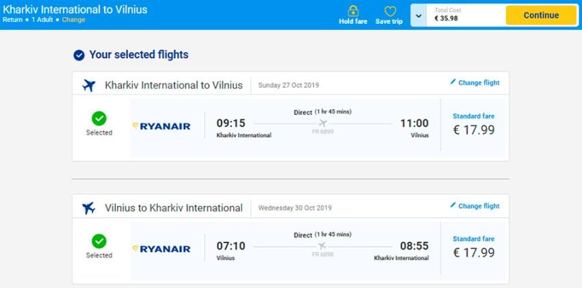 Рекордна ціна на квитки Харків - Вільнюс - Харків (27 - 30 жовтня)