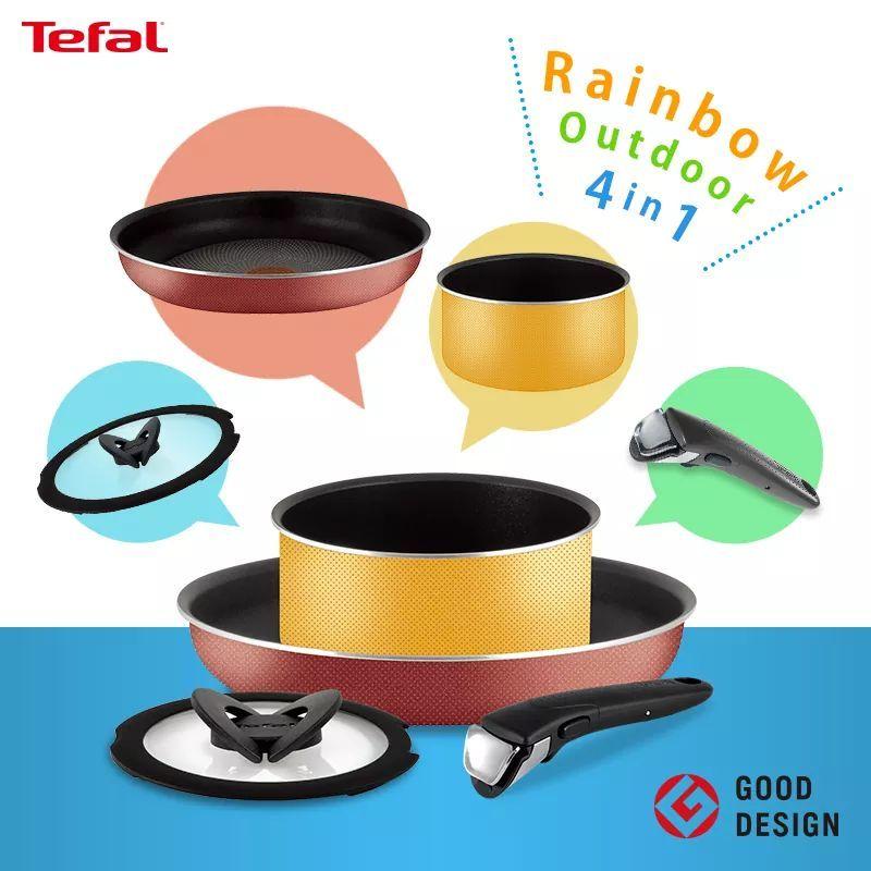 【Tefal法國特福】法國特福巧變精靈Rainbow Outdoor系列四件組#752001 – LOWDEN