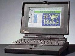 PowerBook 165c