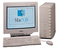 SperMac S900