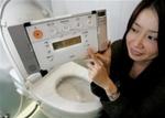 Toilet_control_panel