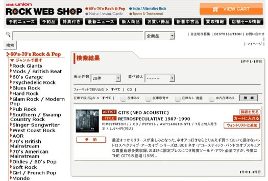 Another screen capture of Disc Union Japanese Record Shop - with a bit more detail about the release
