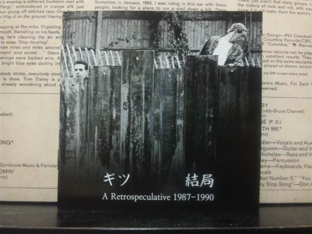 A photograph of the Gits CD used for a review