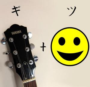 An infotational graphic showing the similarity for the Katakana used for Gits in Japanese and a guitar headstock and smiling face.