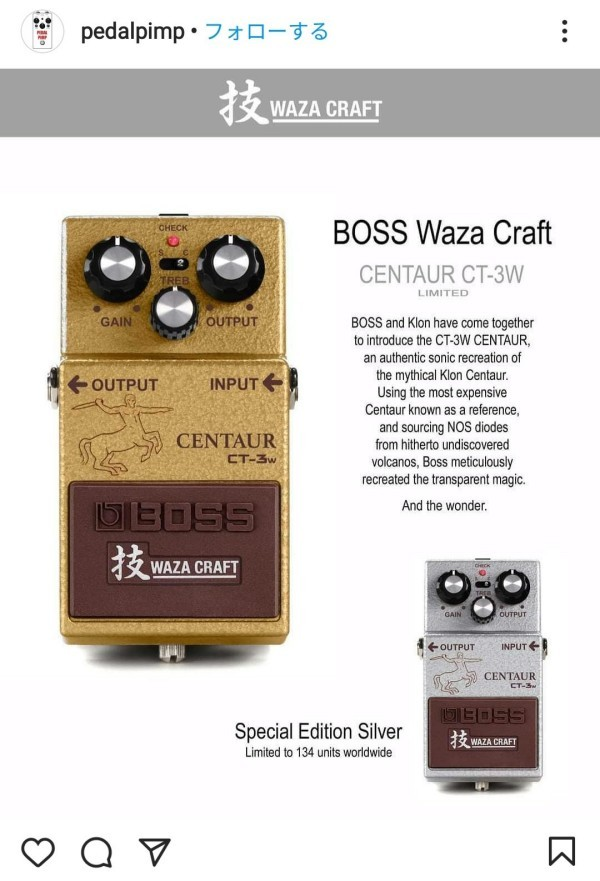 A fake Boss version of the much sort after and very expensive Klon distortion pedal suggesting it's diodes had been sourced from 'hitherto undiscovered volcanoes'.