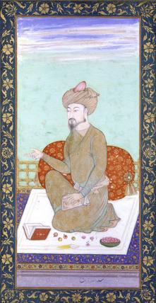 King Falls Am Wallpaper Babur First Mughal Emperor Memoryprints Com High