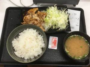 豚生姜定食