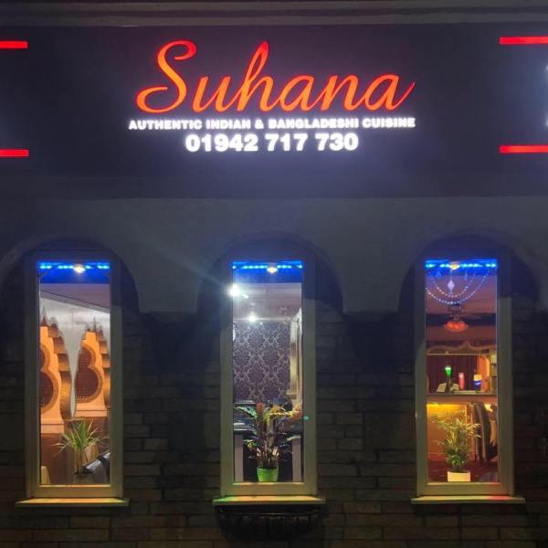Suhana-indian-restaurant-golborne