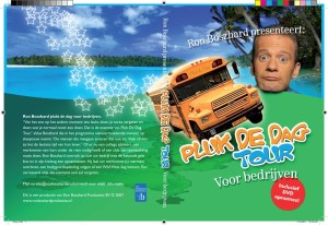 Ron Boszhard, dvd artwork